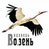Видавець Олег Зень презентує першу книгу на Букнет